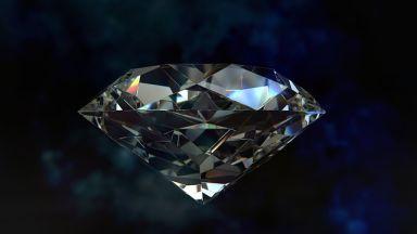 investir-diamant